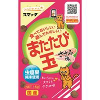 スマック 信憑 日本メーカー新品 またたび玉 ささみ味 15g 猫用スナック