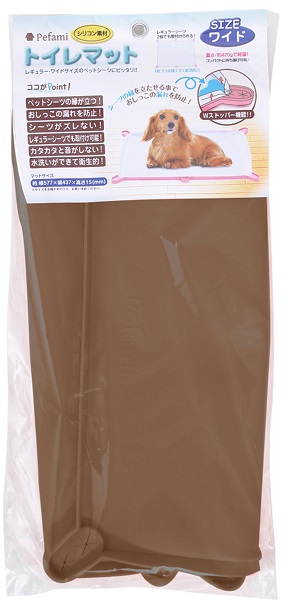 ターキー Pefami トイレマット04 ワイド ◆在庫限り◆ ブラウン 買物