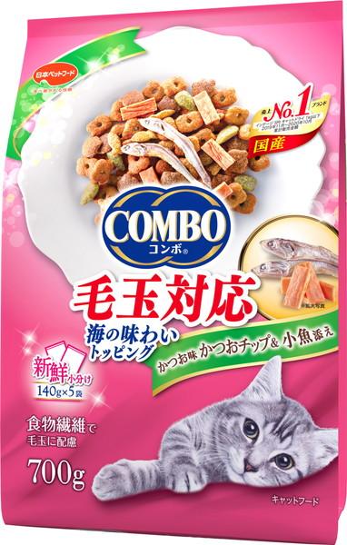 日本ペット コンボキャット 全商品オープニング価格 毛玉対応 かつお味 700g 送料無料/新品 かつおチップ 小魚添え