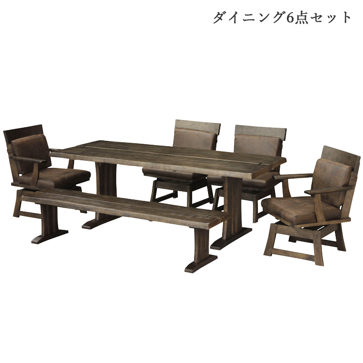 ダイニング6点セット ダイニングセット 木製 6人用 ダイニングテーブル テーブル 食卓セット 食卓 ダイニングチェア ダイニングチェアー チェアー チェア 椅子 いす ベンチ 和風 和モダン 鋸目模様