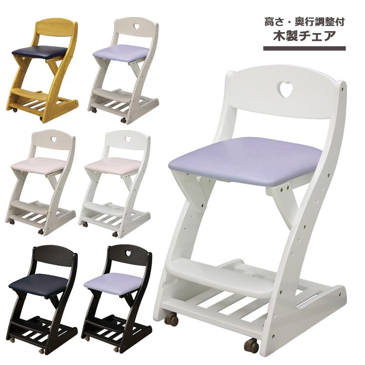 椅子 チェア 高さ調整機能 奥行前後調整 学習チェア ジュニアチェア キャスター付き PVC 木製 チェアー 白 ホワイト ピンク パープル ブラック ネイビー ライトブラウン ホワイトウォッシュ ホワイトグロス WC-16PVC