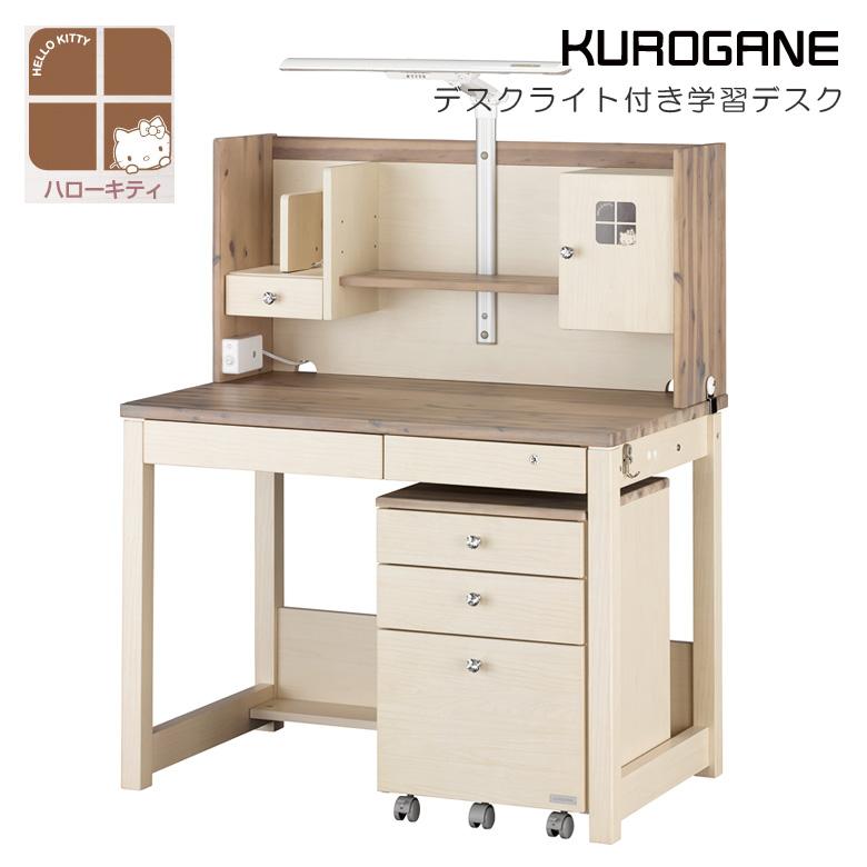 学習デスク くろがね KUROGANE ハローキティ 鍵付き ライト付き ユニットデスク 幅100cm 学習机 システムデスク デスク 机 ワゴン 書棚 ホワイト ナチュラル LEDライト 木製 木製デスク 子供用 desk 3Dデスク キティちゃん