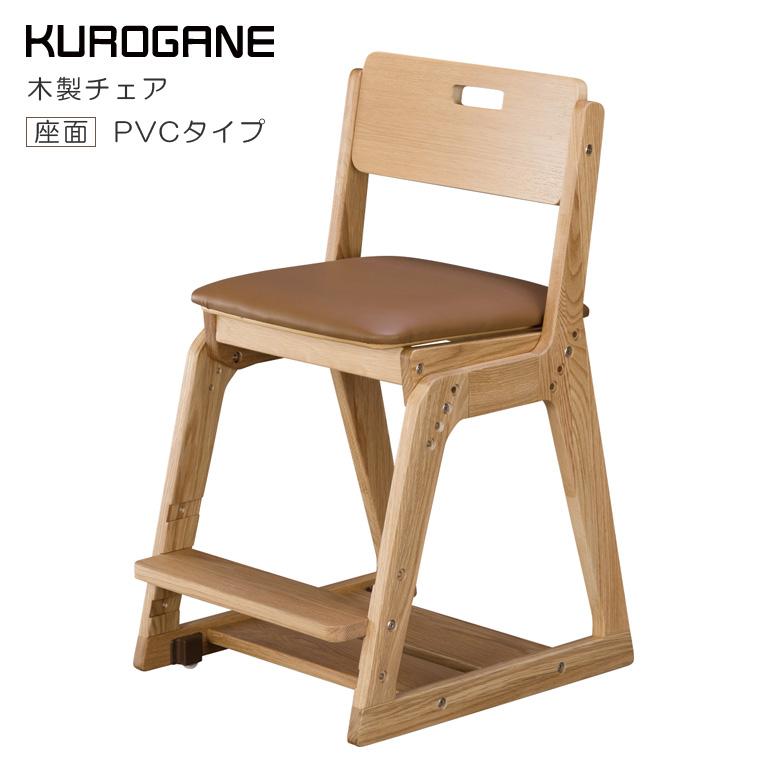 学習チェア くろがね KUROGANE 学習チェアー 木製チェア 木製チェアー キッズチェア キッズチェアー いす 椅子 シンプル 高さ調整 座面調整 足元収納 足置き3段階調整 ナチュラル ブラウン 天然木 PVC キャスター オーク