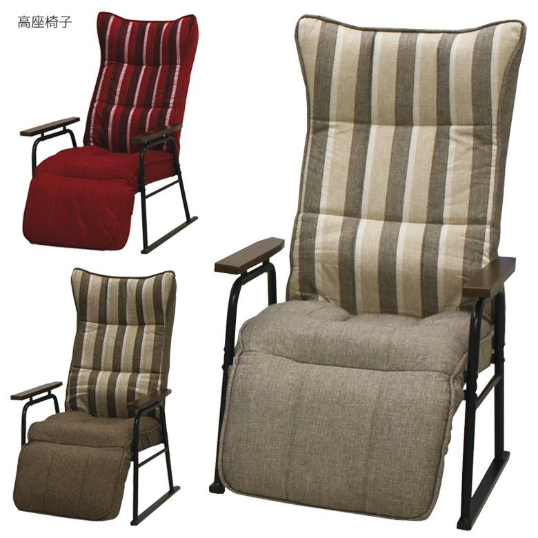 22日限定10%offクーポン有 ラウンジチェア 北欧 リクライニングチェア パーソナルチェア リクライニング座椅子 おしゃれ かわいい 座椅子 コンパクト リクライニング リラックスチェア 一人用 リクライニングソファ リクライニングチェアー レッド ブラウン ベージュ