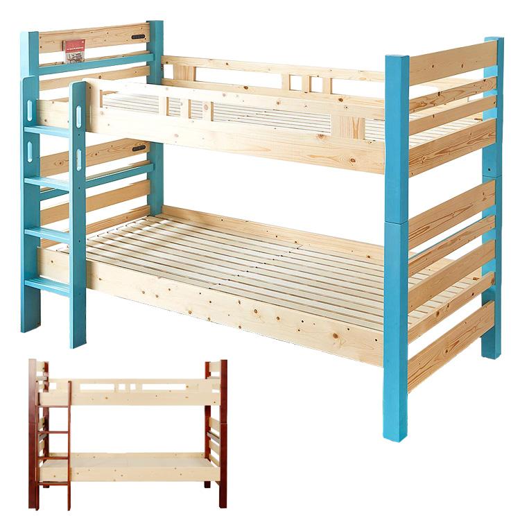 2段ベッド 二段ベッド 大人用 分割 ロータイプ コンパクト 宮付き コンセント付き 棚付き おしゃれ 選べる2色 ナチュラル ブラウン ブルー シングルベッド 分離 セパレート 木製 すのこベッド 立て掛け式宮棚 エコ仕様 スノコベッド