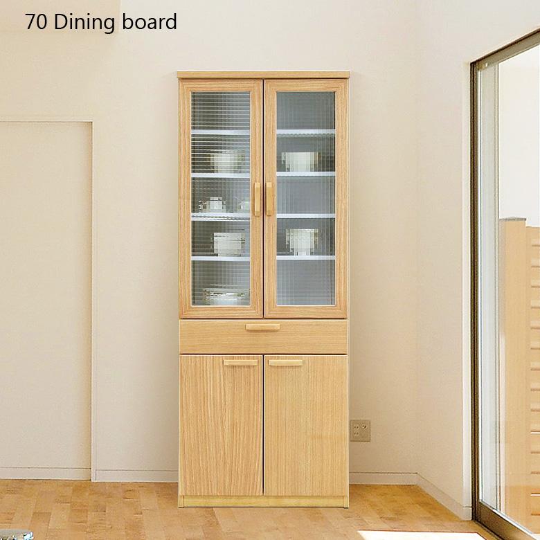 食器棚 日本製 送料開梱設置無料 ダイニングボード 幅70 キッチン収納 国産 完成品 開梱設置無料 木製 木製収納 北欧 ナチュラル タモ材