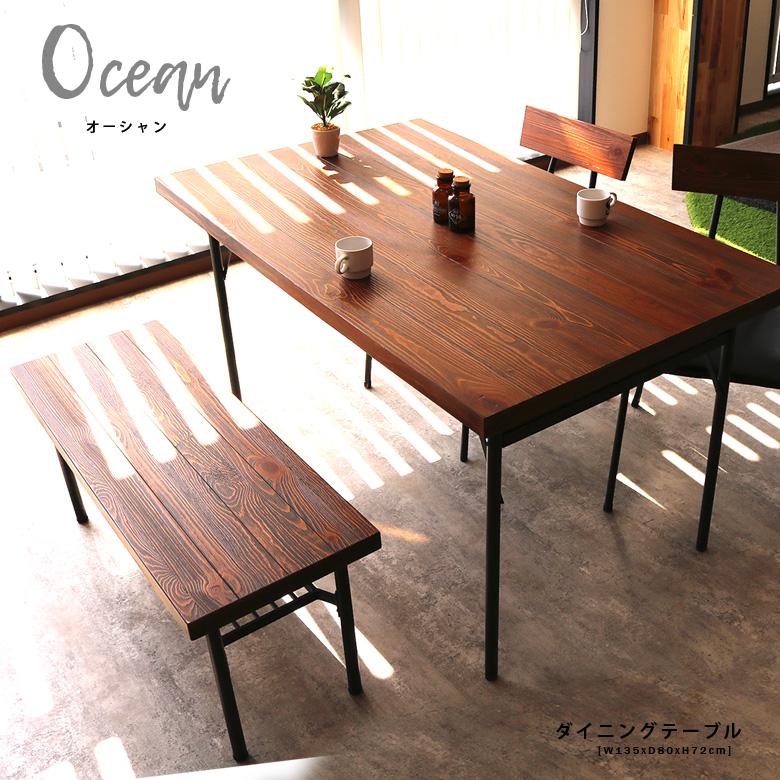 ダイニングテーブル テーブルのみ 木製 アイアン スチール 幅135cm ダイニング テーブル 単品 食卓 スタイリッシュ パイン材