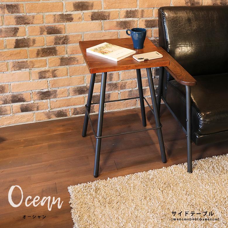 【4日12%offクーポンあり】 テーブル サイドテーブル 木製 アイアン スチール 木製テーブル レトロ ビンテージ