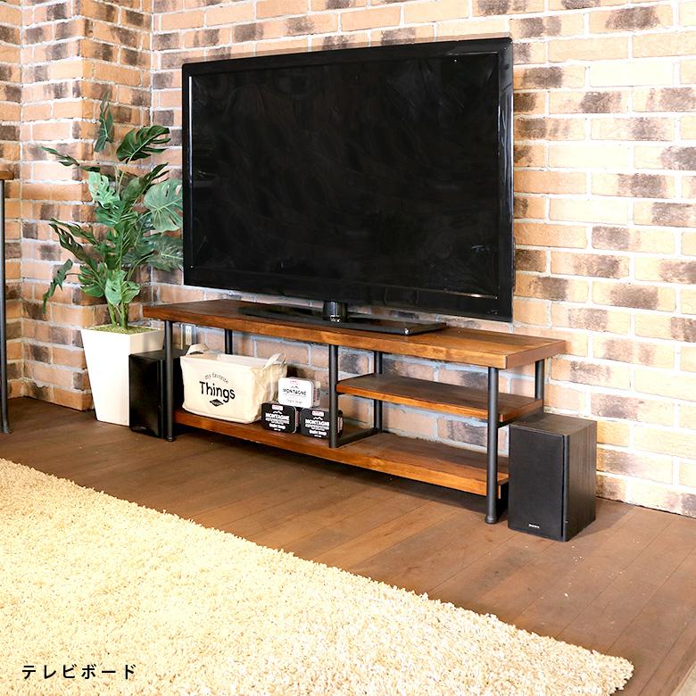 テレビ台 TVボード 木製 アイアン スチール 木製TVボード 収納 レトロ ビンテージ