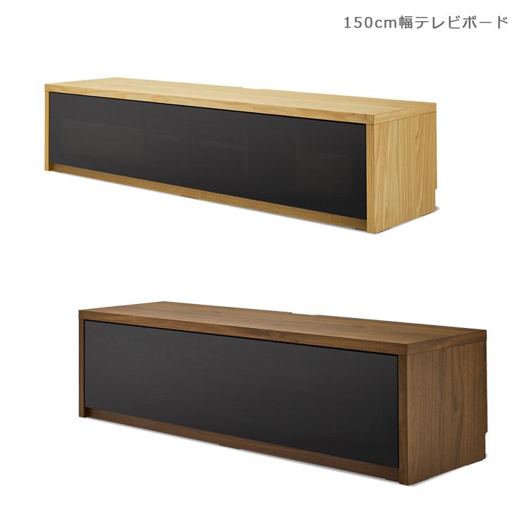 テレビ台 ローボード テレビボード 150 北欧 完成品 収納 ロータイプ おしゃれ 高級感 幅150cm シンプル 国産 日本製 リビングボード オーク ナチュラル ウォールナット ブラウン 選べる2色 木製 サイドボード 引き出し 開梱設置