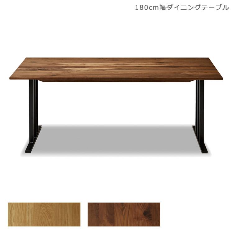 ダイニングテーブル 国産 ウォルナット 北欧 無垢材 おしゃれ 食卓テーブル 木製テーブル リビングテーブル ウッドテーブル 165 165cm幅 軽量 165cm 日本製 オーク ナチュラル ブラウン ブラック 食卓 開梱設置無料