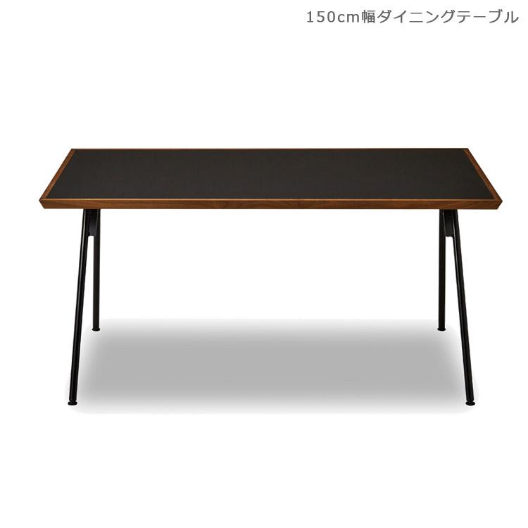開梱設置無料 テーブル ダイニングテーブル おしゃれ 国産 北欧 ブラック 木製 無垢 メラミン ダイニング 木製テーブル ウォールナット リビングテーブル 食卓テーブル 150 幅150 150cm 日本製 ブラウン ブラック 鉄脚 食卓 黒