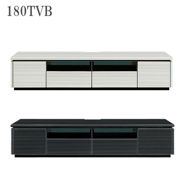 【本日10%offクーポンあり】 テレビ台 テレビボード 幅180cm AVボード TVボード 180 TVB テレビラック TVラック AVラック AV収納 北欧 デザイナーズ