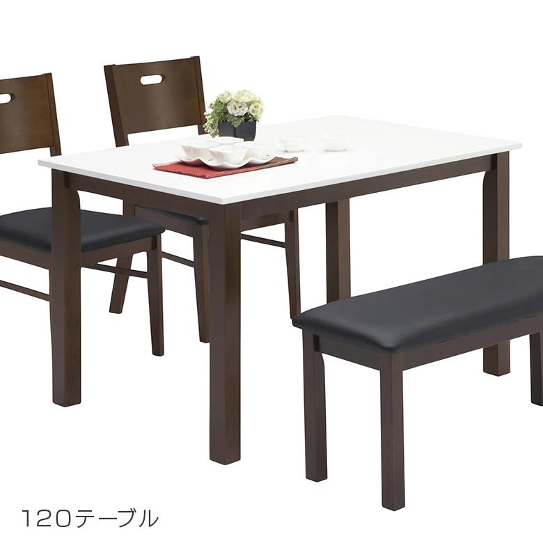 ダイニングテーブル テーブル ダイニング 4人 幅120cm MDF おしゃれ モダン 北欧 高級感 食卓テーブル 食卓 木製 テーブル ツートン ホワイト ブラウン 白 天板 2cm厚 木製 リビングテーブル 新生活 引っ越し 新築 1人暮らし
