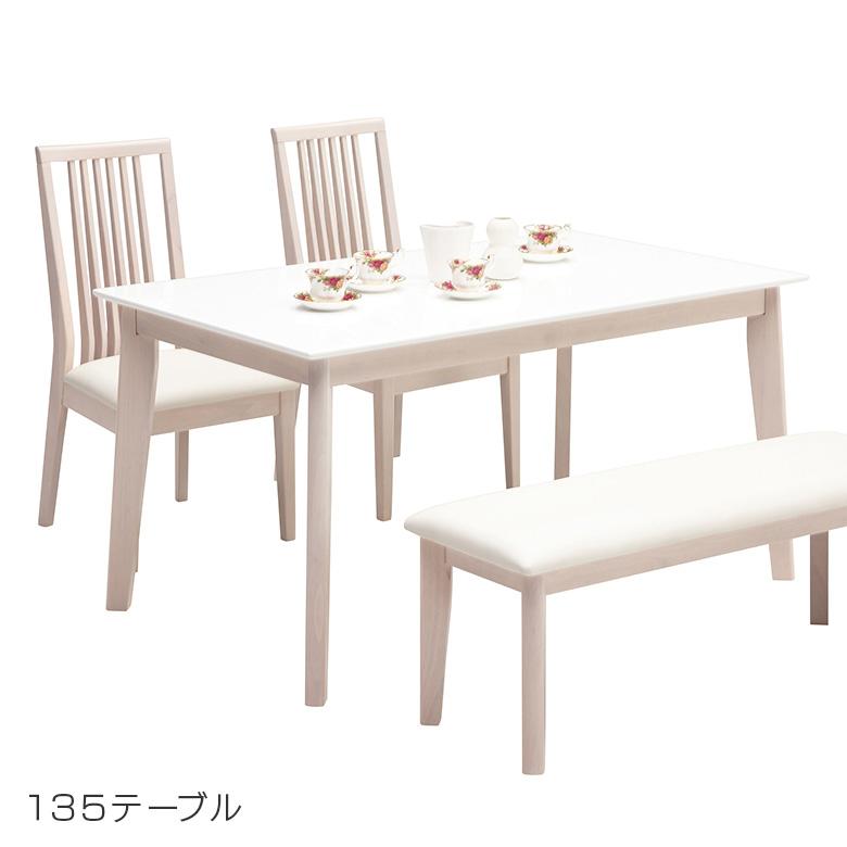 ダイニングテーブル 白 無垢 テーブル ダイニング 4人用 幅135cm おしゃれ モダン 北欧 シンプル ホワイト ツヤ 艶 ラバーウッド 食卓テーブル 食卓 木製 テーブル 木製 リビングテーブル 新生活 引っ越し 新築 1人暮らし