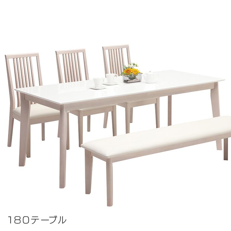 ダイニングテーブル 6人掛け 白 テーブル ダイニング 6人用 幅180cm おしゃれ モダン 北欧 シンプル ホワイト ツヤ 艶 無垢 ラバーウッド 食卓テーブル 食卓 木製 テーブル 木製 リビングテーブル 新生活 引っ越し 新築 1人暮らし