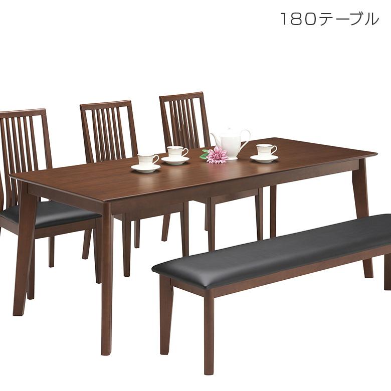 ダイニングテーブル テーブル ダイニング 6人 幅180cm ウォールナット 天板 おしゃれ モダン 北欧 シンプル 無垢 ラバーウッド 食卓テーブル 食卓 木製 テーブル 木製 リビングテーブル 新生活 引っ越し 新築 ファミリー