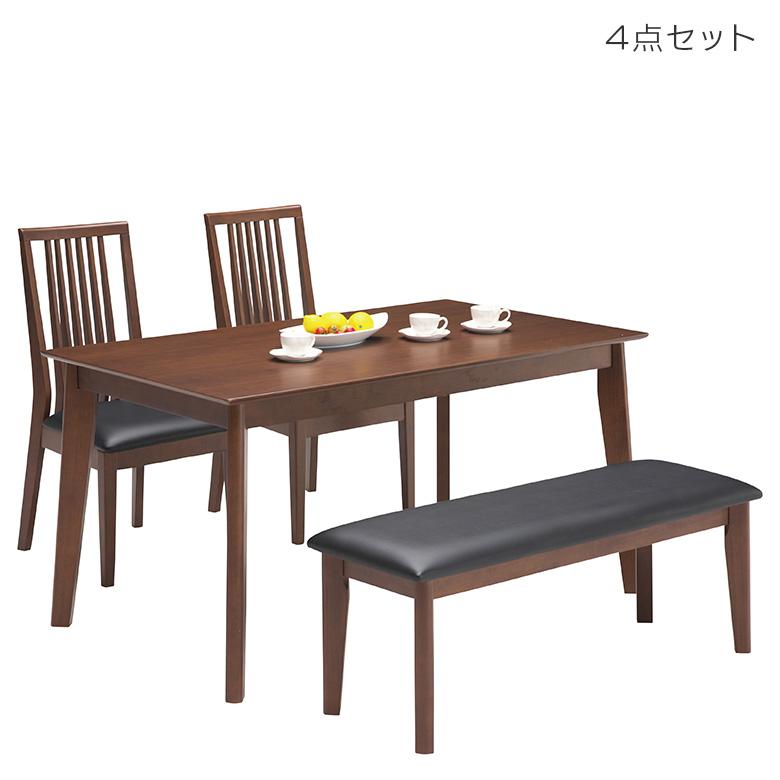 ダイニングテーブルセット 4人掛け ダイニングセット 4点セット ダイニング4点 ベンチ 4人用 幅135cm ウォールナット ダイニングテーブル ダイニング ベンチ チェア 2脚 テーブル 食卓 食卓テーブル 新生活 引っ越し