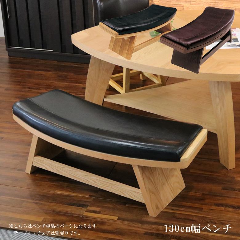本日6h限定☆10%offクーポン!20:00~ ダイニング ベンチ BAR 木製 レトロ 食卓椅子 ベンチシート 椅子 いす イス 木製ベンチ 送料無料