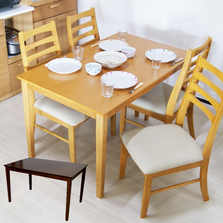 ダイニングテーブル テーブルのみ 木製 木目 アッシュ シンプル 幅120cm ダイニング おしゃれ 単品 食卓テーブル 120幅 ブラウン ナチュラル 骨太 スタイリッシュ モダン フォルム シック デザイン