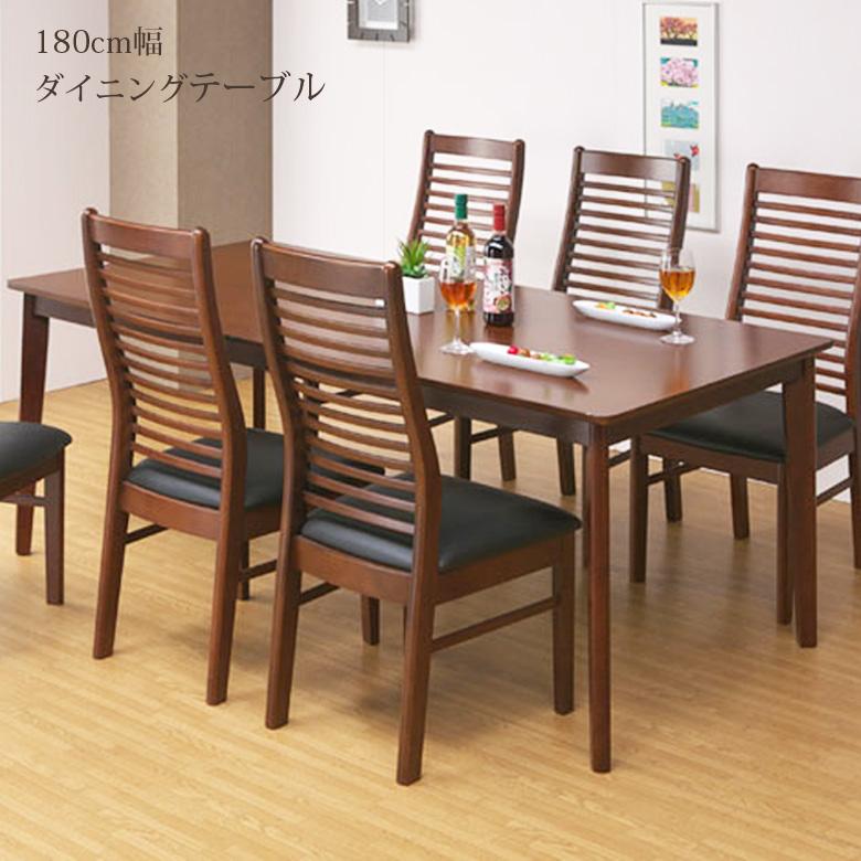 ダイニングテーブル テーブルのみ 木製 ブラウン 幅180cm おしゃれ ダイニング 単品 食卓テーブル 180幅 骨太 オーク 木目 シック