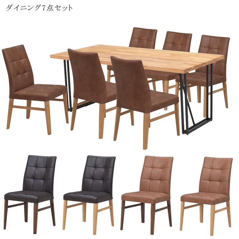超美品 30日限定 最大ポイント15倍 ダイニングテーブル 7点セット ダイニングテーブルセット 6人掛け 北欧 6人 ダイニング テーブル おしゃれ 食卓椅子 食卓テーブルセット 食卓テーブル セット ダイニングチェア ファブリック 木製 ブラック 黒 ブラウン ナチュラル 6人用, AOIコレクション c5b598d8