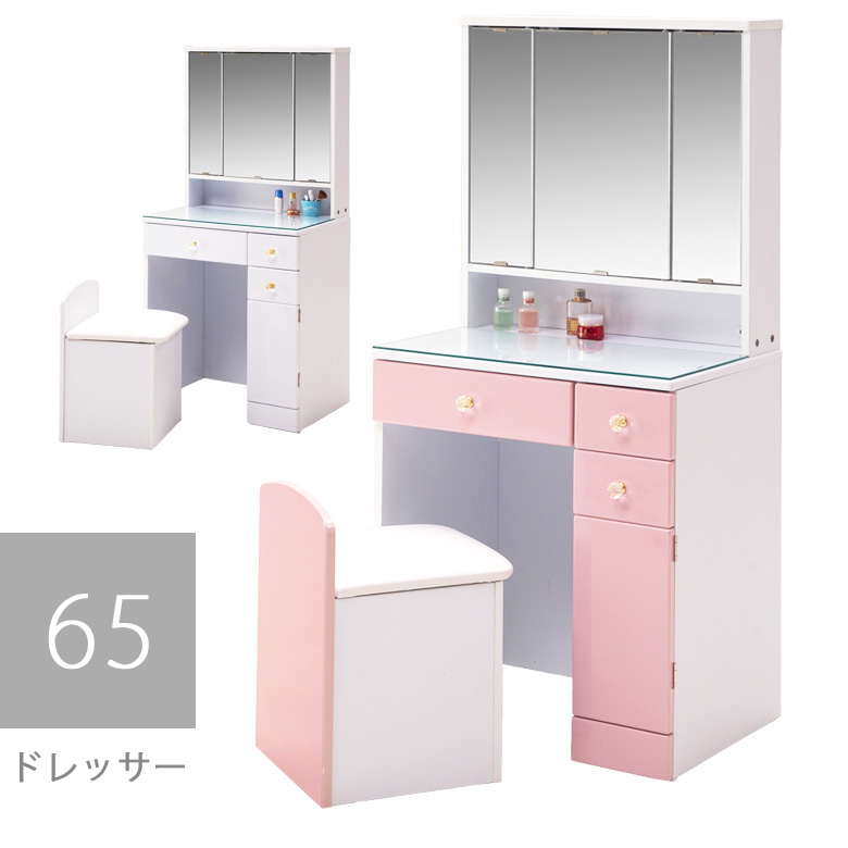 ドレッサー 鏡台 デスク 姫系 テーブル 三面鏡 化粧 選べる2色 台 化粧台 おしゃれ 鏡 白 ホワイト ピンク 木製 椅子付き イス付き コンセント付き ドレッサーセット