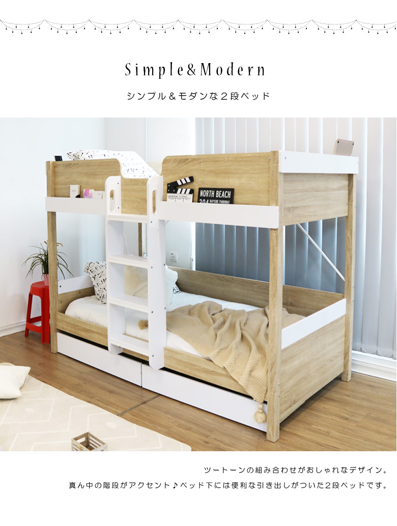 White Gray Natural With The Outlet With The Drawer With The Shelf With The Pipe Adult Wooden Single Bed Bed Frame Storing With The Bed Bunk Bed Bunk