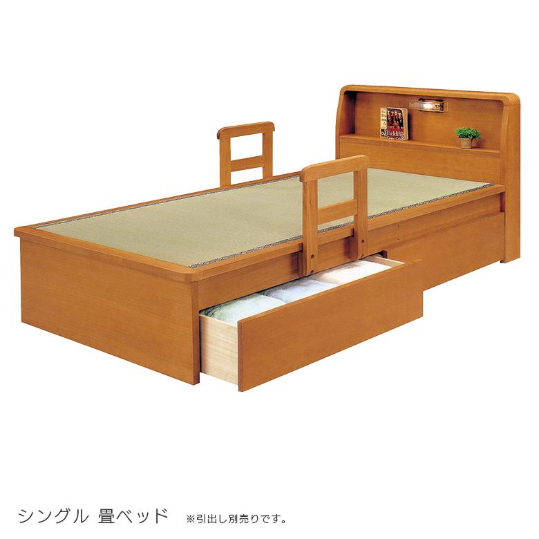 畳ベッド 手すり 2本付き シングル たたみベッド 涼しい 調湿 断熱 保温 宮付き 国産 畳 シングルベッド 引出し タモ シンプル フレームのみ 木製 通気性 ベッドフレーム ベッド ベット ブラウン 手すり付き 立ち上がり 支え