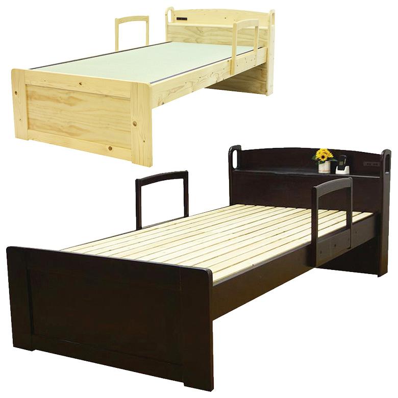 ベッドフレーム 手すり 2本付き シングル ベッド シングルベッド 4段階 高さ調整可 2口 コンセント付 棚付 木製ベッド すのこ LVL ポプラ フレームのみ パイン 木製 選べる2色 ダークブラウン ナチュラル お掃除ロボット