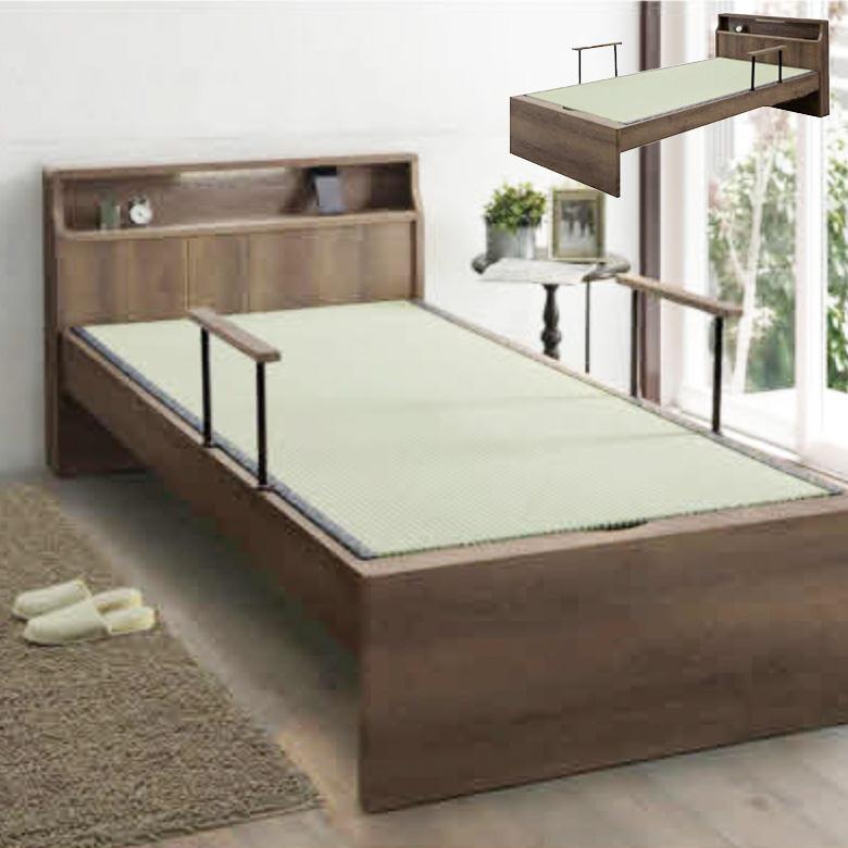 畳ベッド ベッドフレーム タタミ 日本製 手すり 2本付き シングル ベッド シングルベッド コンセント付 棚付 LED ライト付 木製ベッド フレームのみ 木製 ブラウン ベッド ベット お掃除ロボット 大人 介護 高齢者