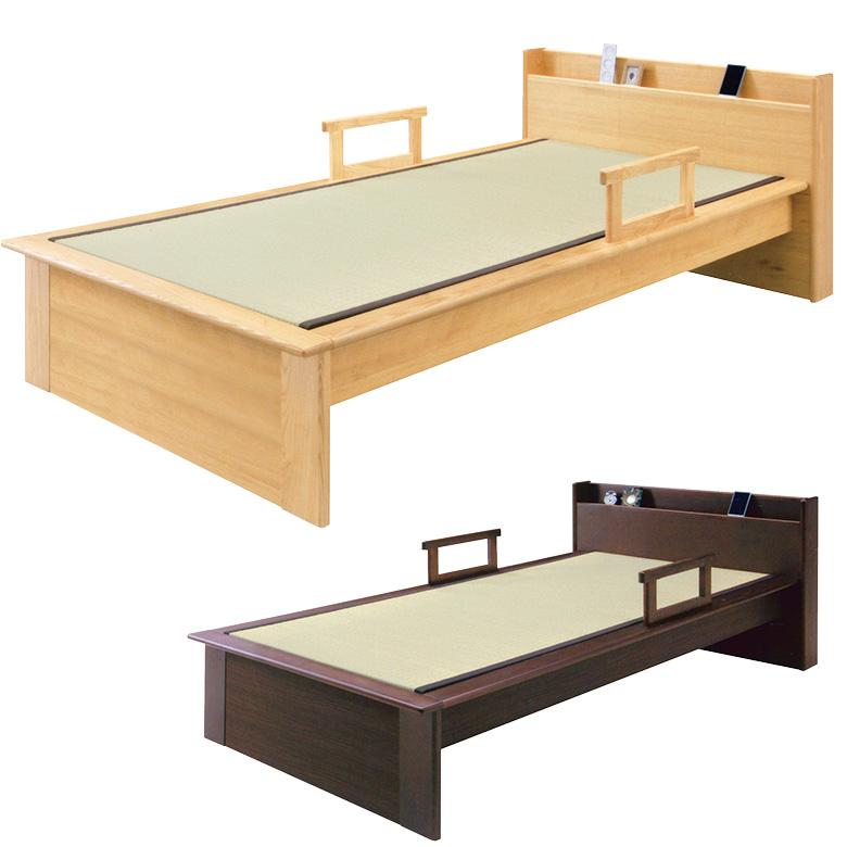 国産 日本製 畳ベッド 手すり 2本付き シングル たたみベッド 2口コンセント シングルベッド アッシュ 木製 フレームのみ ベッド ベット 手すり付 選べる2色 ブラウン ナチュラル