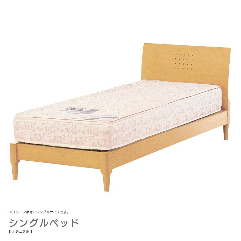 ベッド シングルベッド おしゃれ モダン 北欧 ベッドフレーム シングル 木製 ビーチ 突板 ヘッドボード 曲面 モダン 北欧