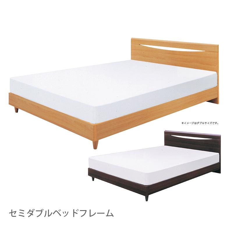 20日限定 最大ポイント15倍 ベッドフレーム セミダブルベッド すのこベッド 選べる2色 ナチュラル ウェンジ 新生活 一人暮らし ベッド セミダブル 木製 木目 おしゃれ シンプルモダン スタイリッシュ 床板黒布張 モダン 北欧