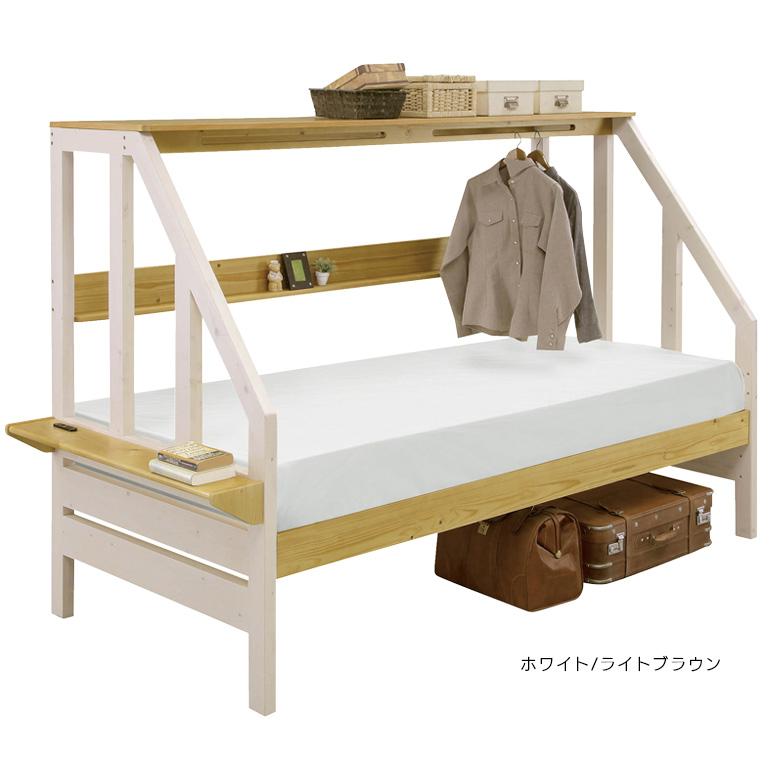ロフトベッド システムベッド ロータイプ 棚付き 木製 シングルサイズ ダブルスライドコンセント付 桟棚付き パインホワイト ライトブラウン 服吊り 子供部屋 1人暮らし 省スペース 新生活 引っ越し おしゃれ モダン 北欧