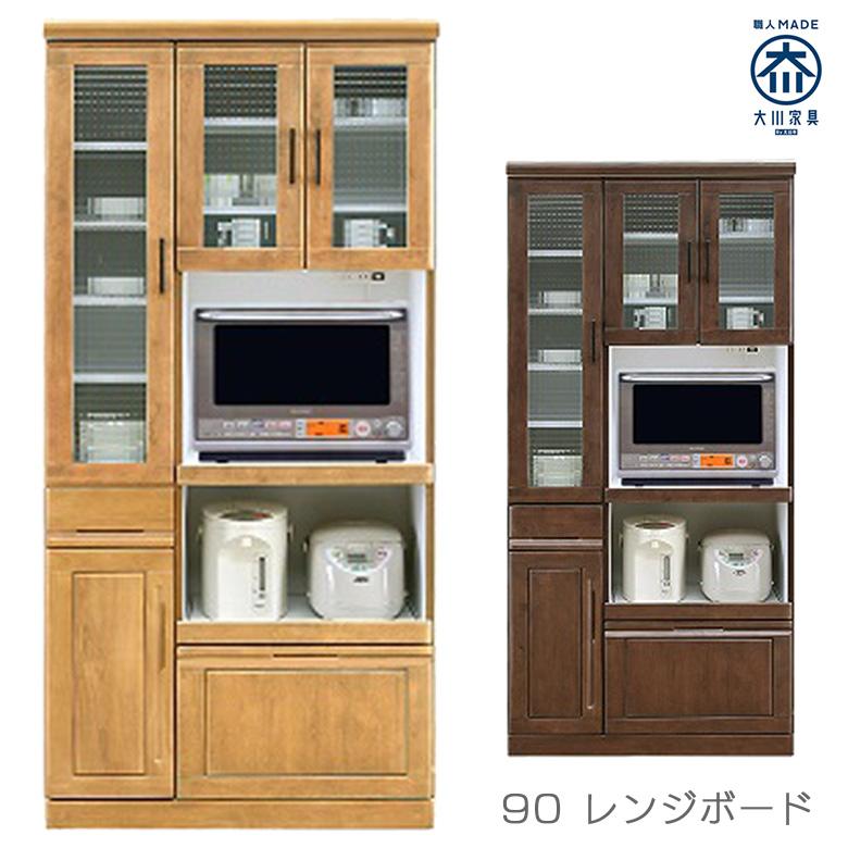 食器棚 幅90cm 日本製 レンジボード リビング収納 リビングボード 収納 木製収納 開き戸 引き出し収納 モイス 2口コンセント スライドテーブル クロスガラス 国産 選べる2色 ナチュラル ブラウン 引っ越し 新生活 1人暮らし 新築 リフォーム