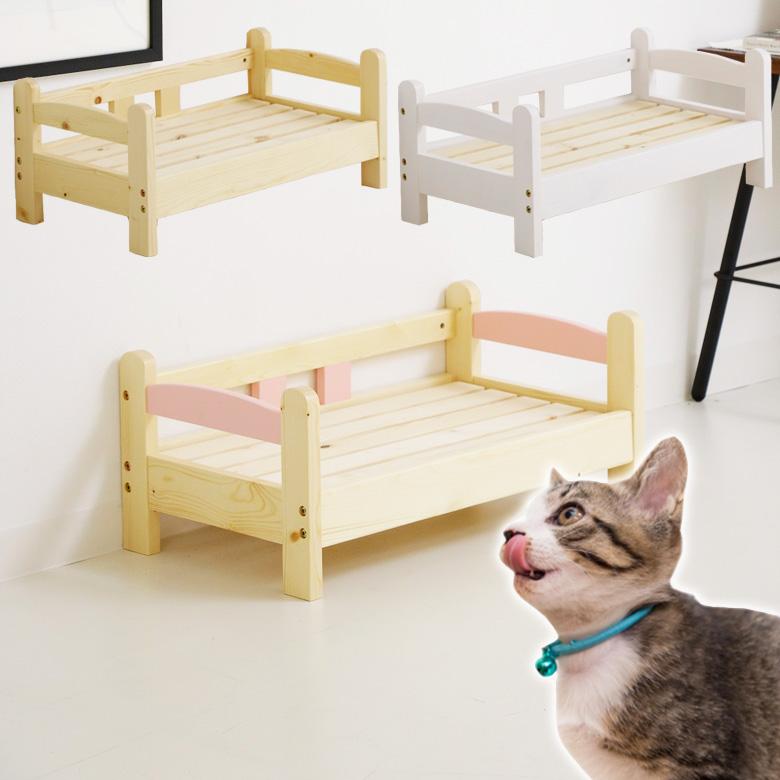 猫ベッド 猫家具 ネコ用 ベッド 猫用 ねこ用 ペット用家具 ペット用ベッド 1段 選べる3色 ピンク ナチュラル 白 ホワイト