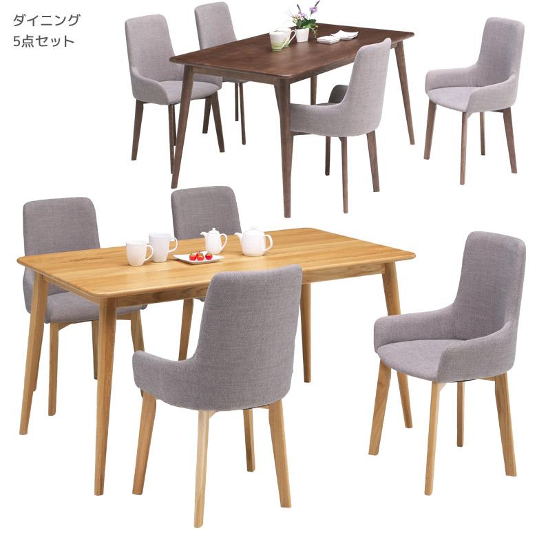 ダイニング テーブル ダイニングテーブルセット 4人掛け ダイニングテーブル ダイニングセット 4脚 おしゃれ 北欧 4人 140 無垢材 オーク アッシュ 食卓 食卓テーブル チェア ダイニングチェア ファブリック グレー 木製 ブラウン ナチュラル