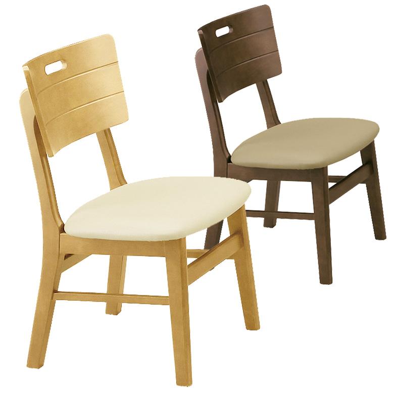 ダイニングチェア 2脚セット 木製 椅子のみ 食卓椅子 ダイニング パーソナルチェア チェアー チェア 背もたれ タモ 座面 PVC 1人用 選べる2色 ブラウン 座面ベージュ ナチュラル 座面ホワイト 木目 PVC 新生活 引っ越し