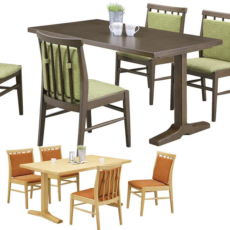 ダイニングテーブル 4人掛け 幅140cm テーブルのみ 4人用 テーブル単品 単品 食卓 ダイニング テーブル 食卓テーブル 木製 木製テーブル 選べる2色 ブラウン ナチュラル シンプル 和モダン 4人家族 新生活 引っ越し 新築