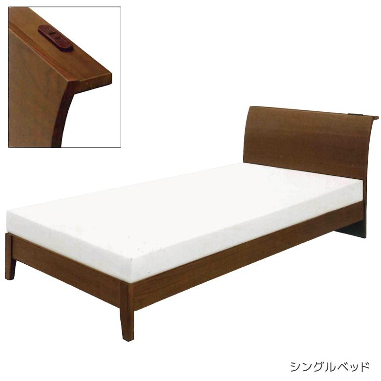 ベッドフレーム シングルベッド すのこベッド シングル フレームのみ ウォールナット 2口コンセント ちょい棚 木製 LVL 通気性 おしゃれ シック モダン 新生活 引っ越し リフォーム 新築