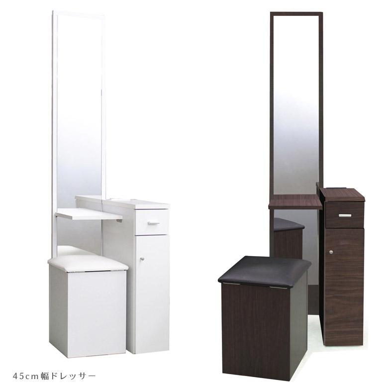 22日限定10%offクーポン有 ドレッサー コンパクト 可愛い 鏡台 鏡 全身 姿見 ミラー テーブル ホワイト ブラウン ブラック スツール付き 収納 椅子 チェア PVC いす おしゃれ シンプル ハイグロス 2口 コンセント付き 移動棚 棚 3段階調整 国産 日本製