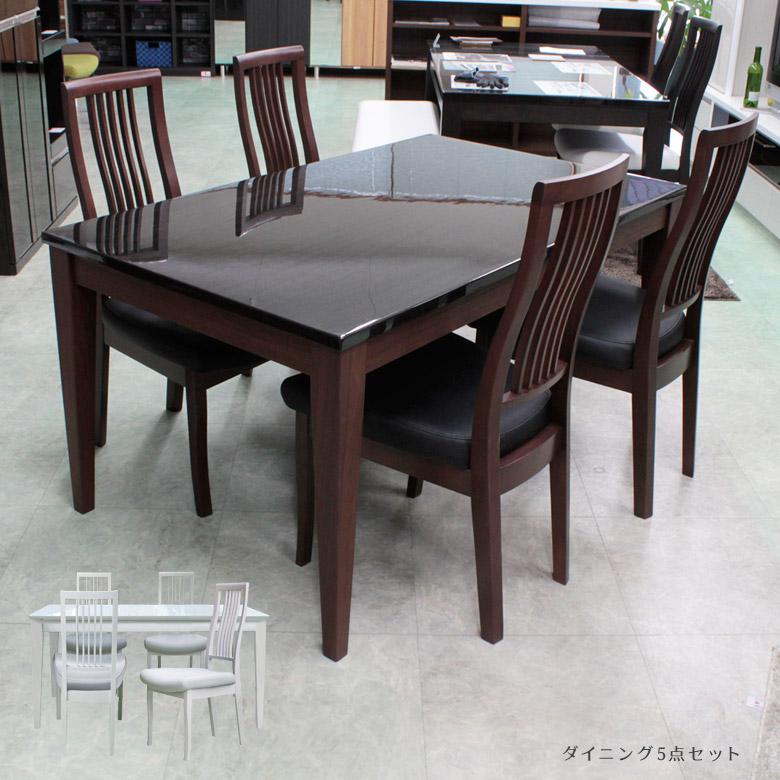 22日限定10%offクーポン有 ダイニングセット ダイニングテーブルセット 5点セット ダイニング テーブル セット おしゃれ 白 北欧 食卓セット 食卓 食卓椅子 木製テーブル 木製 チェア 4脚 ダイニングチェア ホワイト ブラック 黒 食卓テーブル ミディアムブラウン