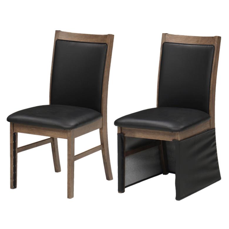 ブラウンのやさしい木目とブラックのPVCが調和したシックで上品なデザイン 下台カバーは取り外し可能 デザインでダイニングチェアとしてもお使いいただけます スーパーセール限定クーポン配布中 チェア こたつ用チェア こたつチェア 暖卓チェア こたつ椅子 奉呈 こたついす ダイニングチェア いす PVC 食卓チェア 椅子 ルーブル イス 2脚セット 食卓椅子 ブラウン 超歓迎された 食卓いす