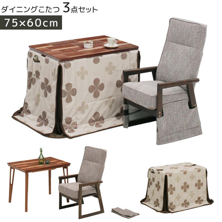 家具調こたつ 幅120cm こたつ 暖卓 こたつテーブル こたつ本体のみ こたつ本体 テーブル センターテーブル テーブルのみ 木製 木 ウォールナット 象篏細工 象篏 ブラウン 座卓 座卓テーブル 手元コントローラー