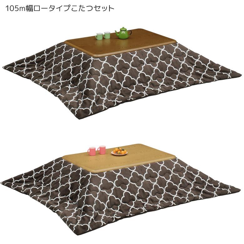 ダイニングこたつテーブル 3点セット ダイニングこたつセット ハイタイプ 幅90cm こたつ コタツ 暖卓 こたつテーブル テーブルセット こたつ用ソファ ソファ こたつふとん こたつ布団 ナチュラル ベージュ 象篏細工 象篏