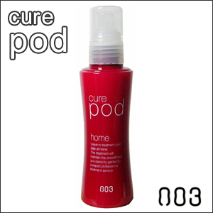 Number three cure pod home 120 g