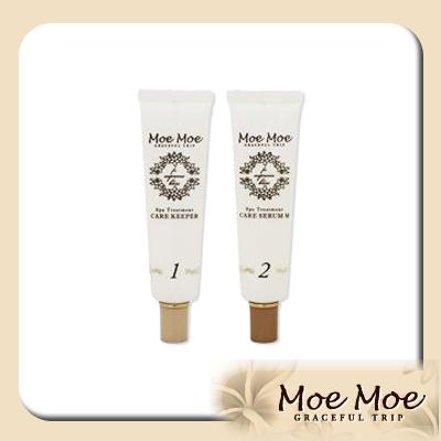 Morutobene MoeMoe (moremore) special care set M 20 g x 2 home care treatment