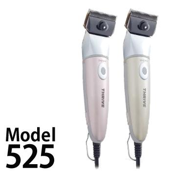【只今ポイント2倍中】スライヴ Model 525 (2mmチタン刃付) 全2色【送料無料】
