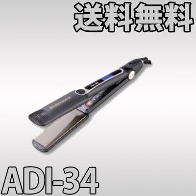 【店内全品ポイント2倍中】ワンダムストレートアイロン ADI-34 プレート34mm【送料無料】